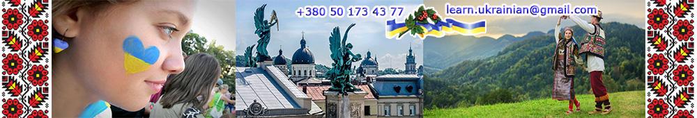 Фотографії Львова. Панорама Львова